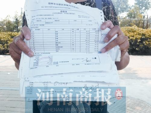 郑州一当局部分汽修厂记账培修 欠6万多3年拿不回去