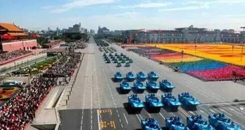 战争胜利70周年大阅兵