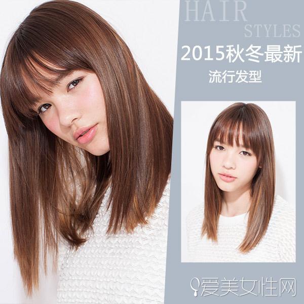 要换造型!请先看秋冬最新流行发型