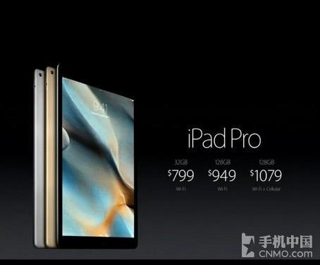 苹果更新iPad产物线 iPad Pro/mini 4来了