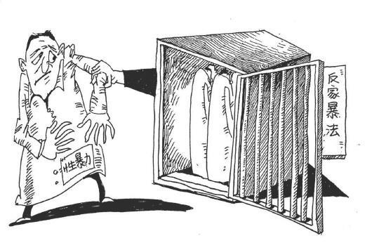 家暴专家漫画比例超一成建议中性扩展家暴形兰斯和洛特暴力图片