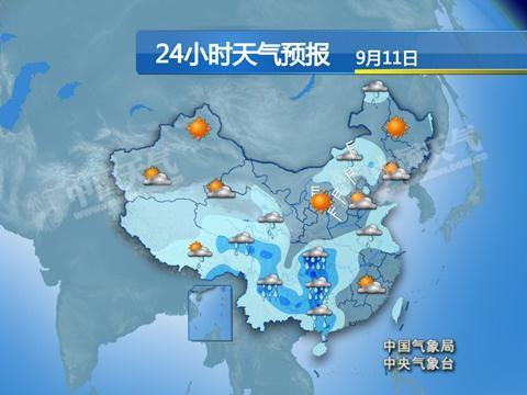 华北雨停风起凉意袭人 重庆贵州等有暴雨