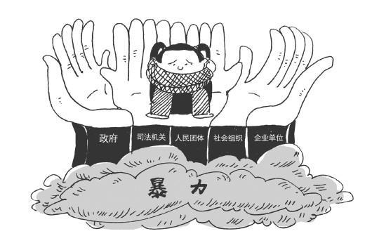 宪法简笔画-专家称政府部门应是反家暴主要执法者