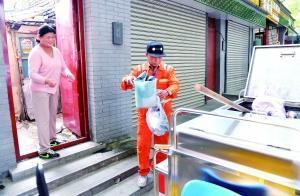 北京东城试点环卫工人按时上门收渣滓
