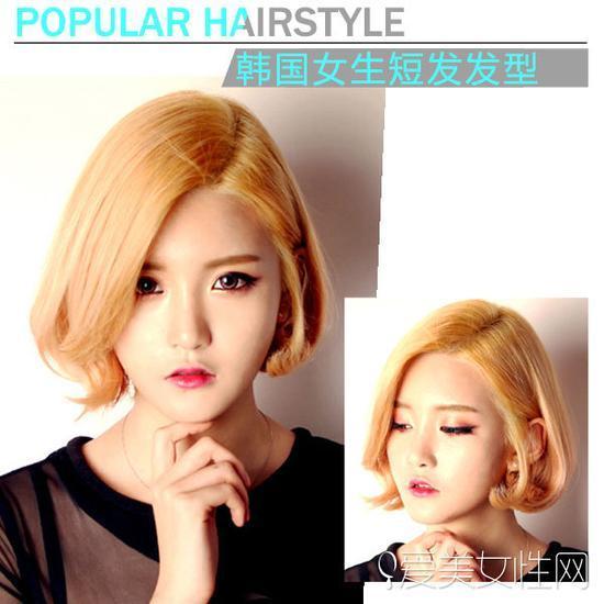 这款发型适合可爱娃娃脸的女生亦或者脸型小的女生剪