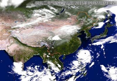 7日23:45台风杜鹃的卫星云图-杜鹃 逼近 杭州全城严阵以待图片