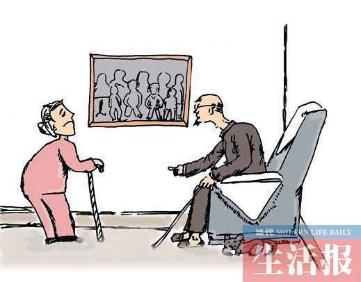 78岁老迈爷因外遇仳离 成婚51年才发觉合不来?