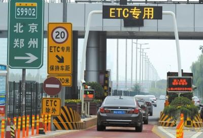 今天,车辆从石家庄市裕华路快速进口ETC通道驶过。新华社发