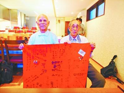 """""""红色祈愿旌旗""""两位签名者被找到(图)"""