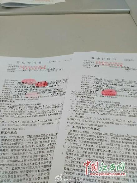 学生爆料:江西科技职业学院强制安排实习