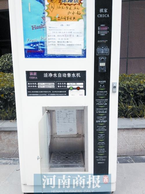 科技 自动售货机 500_666 竖版 竖屏