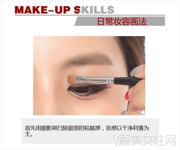 必学的日常妆容 仅通过眼妆就能改造气质