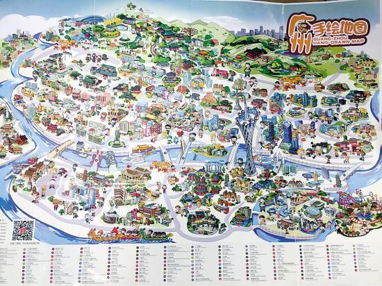 两份广州本土手绘地图打起抄袭官司(图)