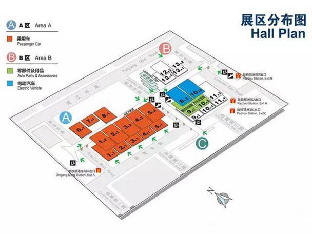 广州车展展位图暴光 将全世界首发车36辆