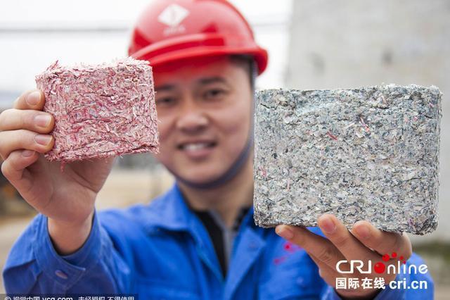 """红色和灰绿色""""砖块""""为100元和50元残损人民币分开粉碎压制而成,每一块原值约3万元。图片来源:视觉中国"""