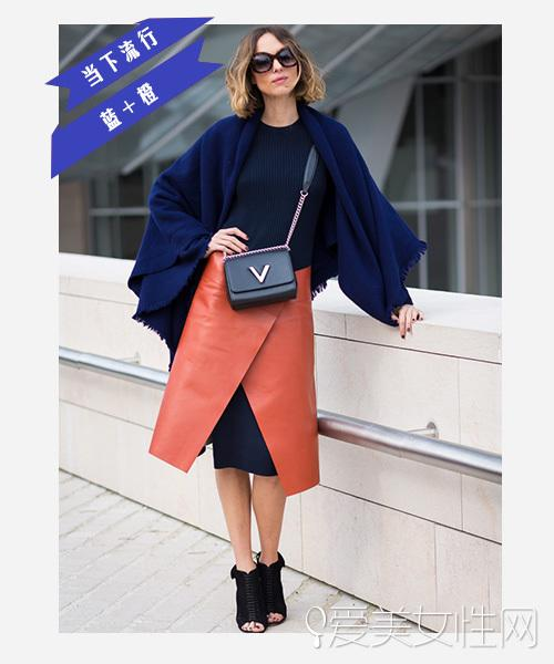 原来最近流行蓝+橙 不过怎么搭你会吗?