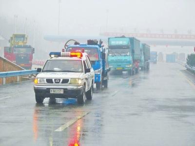 河南多条快速公路因大雾管束 7座以上客车禁上