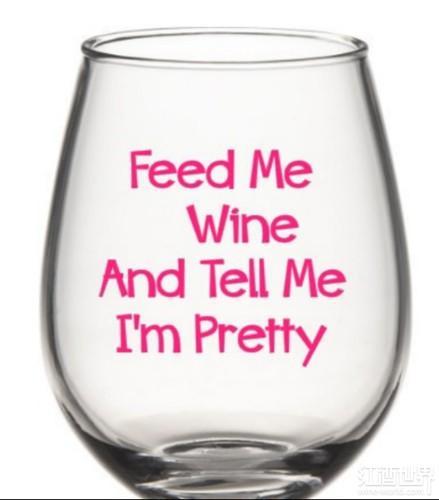 让葡萄酒杯说出你的心声