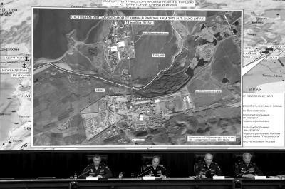 俄公布土与IS石油交易证据 拒重启与土军事热线