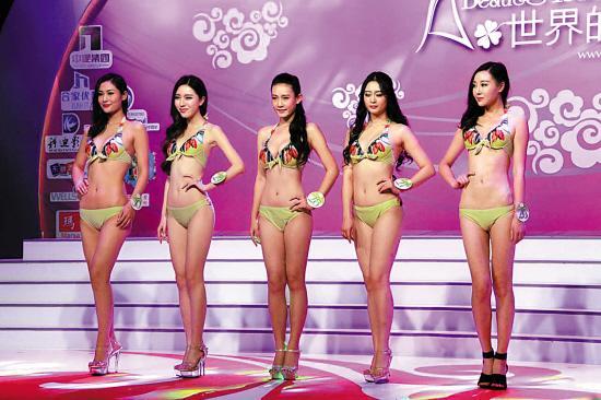 亚洲小姐选举被评沉闷 无才艺展示一切皆靠