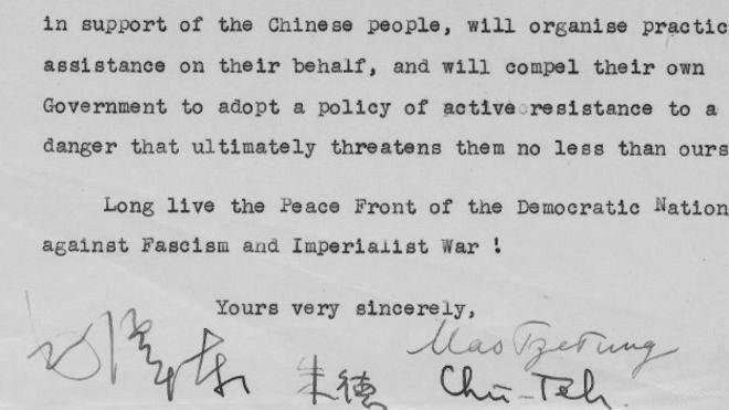 毛泽东信件在英拍出60万英镑 见证中英早期交流