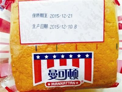 曼可顿切单方面包 保质期:12天