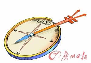 中国福利彩票加盟