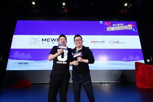 [明星爆料]马东团队发布全新IP 专注互联网视频(图)