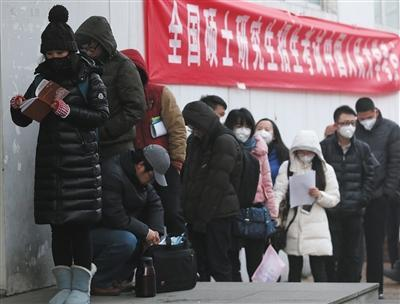 ______上海考研人数持续下降_高校名气专大西洋城娱乐场官网声誉成首因______