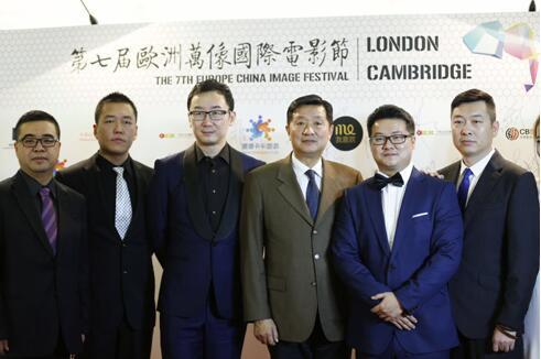 国际新纪录奖颁奖盛典:开启中欧电影产业国际化模式
