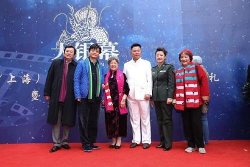 [明星爆料]大银幕(上海)开业 斯琴高娃、赵雅芝等现身助阵