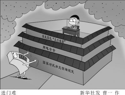 """上海家长为学童""""众筹""""空气净化器 获校长同意"""
