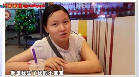 (视频截图来源:缅甸金凤凰中文报)