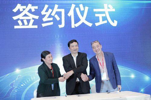 """全球首创""""无边界协同创新城""""聚力杭州 将颠覆全球物联网生态链"""
