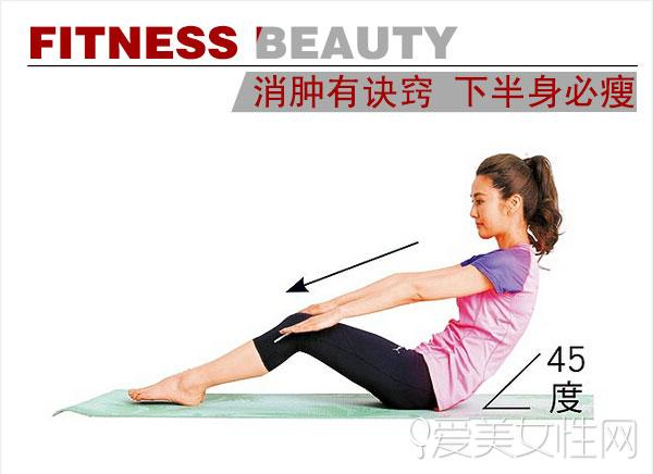 梨形身材减肥并不难 消肿瘦腿只需2招
