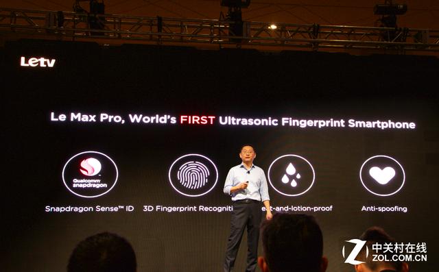 超声波指纹+骁龙820 乐Max Pro全球首发
