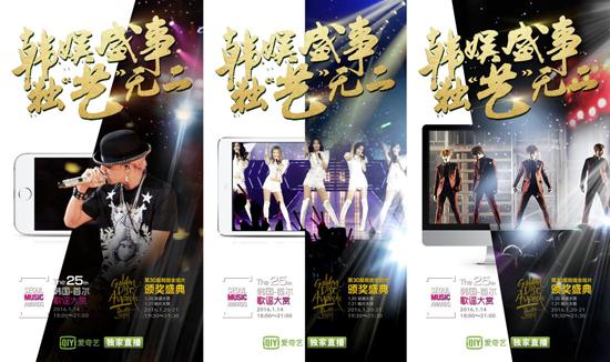 [热点新闻]第25届首尔歌谣大赏将开 少女时代、EXO参加