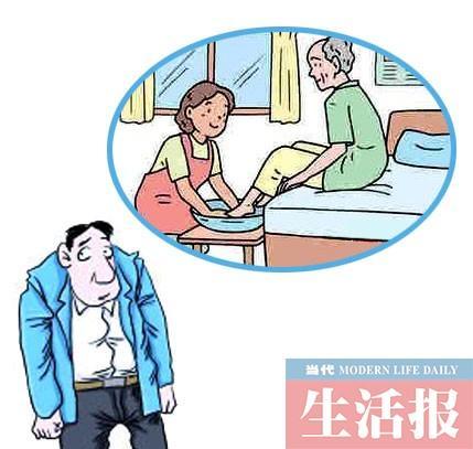 女子帮前夫还债赡养前公婆 却成现任丈夫