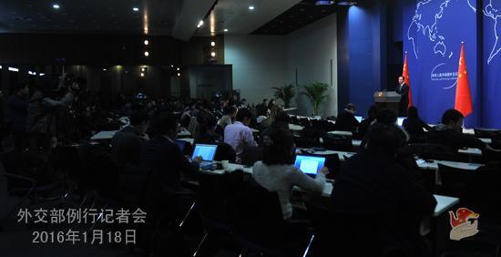 外交部就伊核问题协议、台湾地区领导人选举等答问