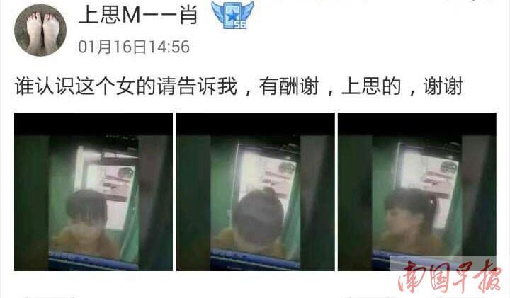 骚妇舔鸡鸡视频421天津女孩_男子存款不成功发布银行监控视频 女子被诬偷钱