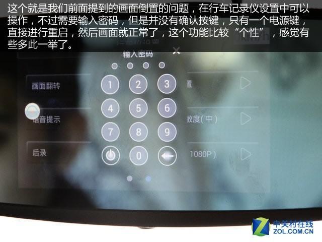 定制安卓功能多 測先知T10一體機后視鏡