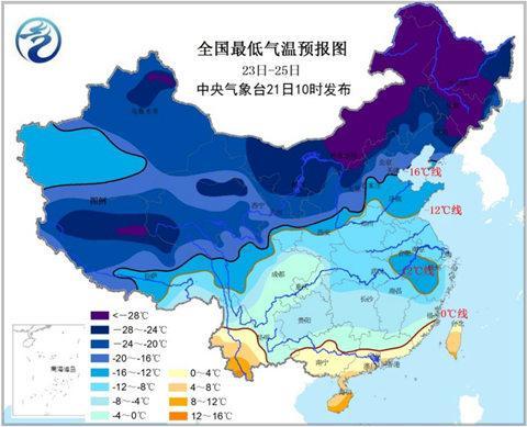 南方六省份大到暴雪 浙江广东等低温或破极值