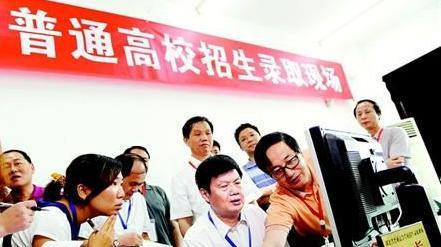 上海市长杨雄:上海将合并一、二本招生