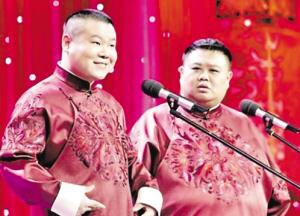 [热点新闻]春晚将进行首轮带妆彩排 媒体:王凯胡歌不会上春晚
