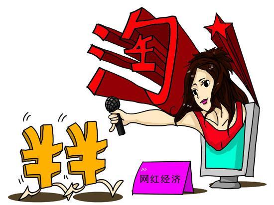 """56.1%受访者认为""""网红""""会对青少年造成负面影响"""