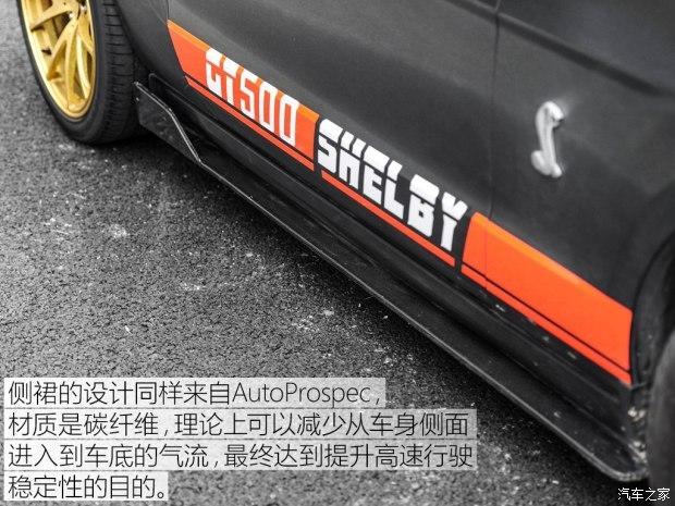 福特(进口) 野马 2013款 GT500
