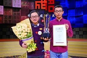[热点新闻]《中国成语大会》总导演:影响年轻人也是责任