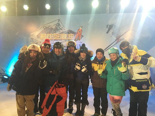 [热点新闻]明星滑雪真人秀《冰雪奇迹》今日首播(图)