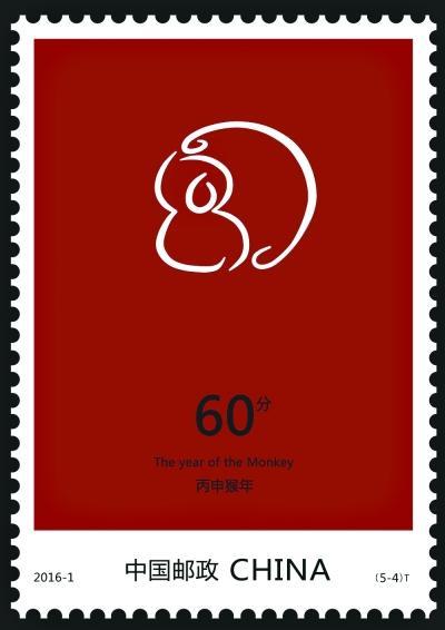 四笔画出猴子侧面 研究生设计猴票有望印刷发行