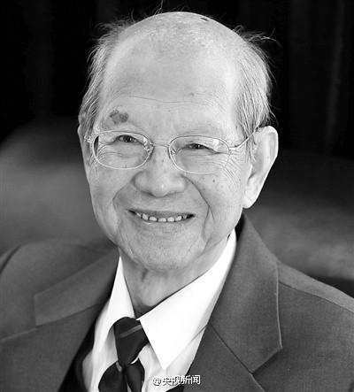 中国科学院院士谢家麟师长教师在北京逝世_享年96岁_大香蕉新闻乐点彩票大发不时彩